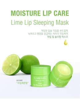 CARE : NEL Lime Lip Sleeping Mask 5g