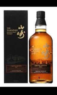山崎2015年 Yamazaki 2015 Limited Edition (余市 響 白州 收藏)
