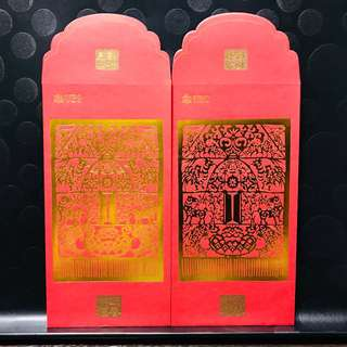 UBS Huge Red Packets
