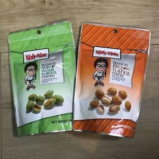 花生 - BBQ味 & Wasabi味 (大量可平)飲酒🍻佳品