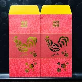 Hong Leong Bank Red Packets