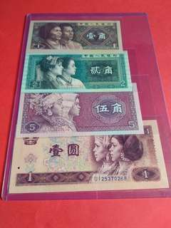 1980年中國人民銀行.第四套人民幣内有:壹圓.伍角.貳角.壹角