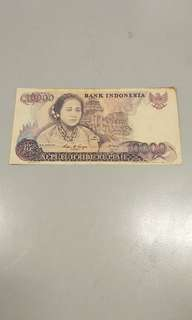 Indonesia old note