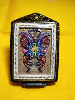 Butterfly with gems, Rian & Hand Yant,  BE 2560