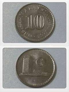 1971 10sen  V1