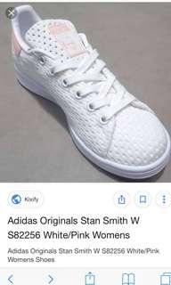 Rush! Authentic stan smith