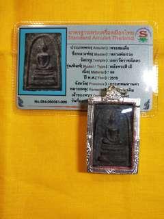 Black Phra Somdej Lang Sivali with cert,  BE2515, LP Guay
