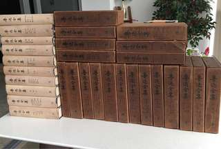 For sharing only. 鲁迅全集布面甲种本 1973 first print 1-20 Private Copy XF condition