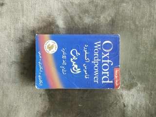 Oxford Wordpower English - Arabic