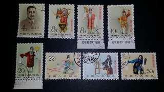 中国纪字邮票 梅兰芳舞台艺术