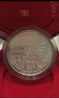 1993 Singapore Year of Rooster Silver Coin