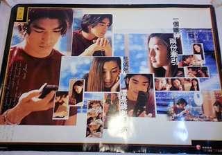 海報 金城武 電訊宣傳品 (66x96cm)
