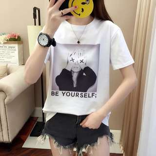 Be Yourself Tees