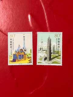 中國郵票2004-28