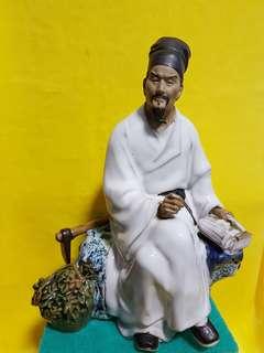 Li Shizhen (Porcelain)