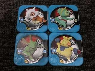 Pokemon Tretta