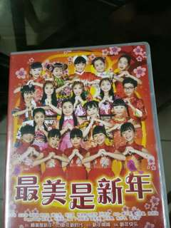Chinese new year 2018 music disc and DVD