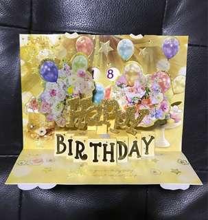 生日賀卡(可調較歲數)🎂✨全新📮包郵