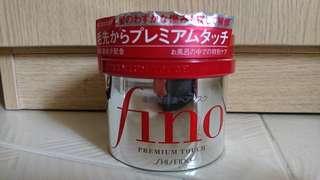 SHISEDO FINO PREMIUM TOUCH HAIR MASK 230g
