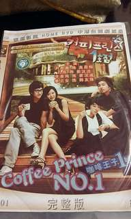 Korean Movie Coffee Prince No 1