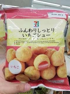 🇯🇵代購/日本seven限定 草莓泡芙