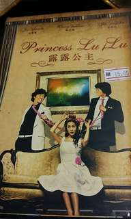 Korean Movie Princess Lu Lu