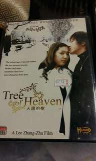 Korean Movie Tree Of Heaven
