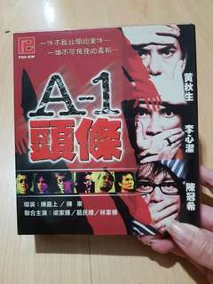 A1 Headlines - Movie VCD