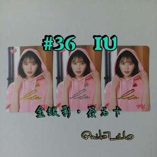 "36期""IU""簽名Yes!卡"