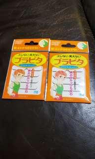 全新 小久保防走光貼或胸圍吊帶貼 Kokubo Tanima / Brua Pita 2包 made in Japan