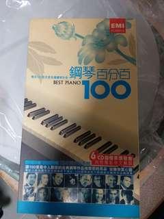 鋼琴百分百 BEST PIANO 100 6CD古典鋼琴音樂