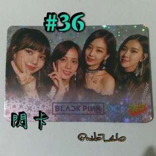"36期""BlackPink""Yes!閃卡"