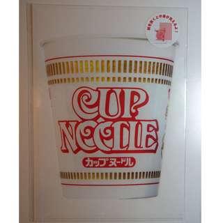 Cupnoodles A4 letter file