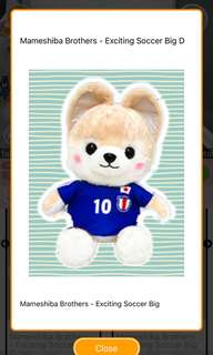 Looking for mameshiba soccer jersey worldcup