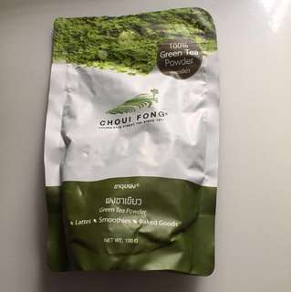泰國清萊 綠茶粉