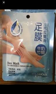 Feet mask