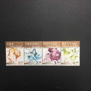 希臘與神話 郵票