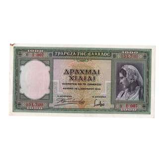 1939 Kingdom of Greece One Thousand Drachma Banknote