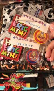 Hysteric mini phone ring