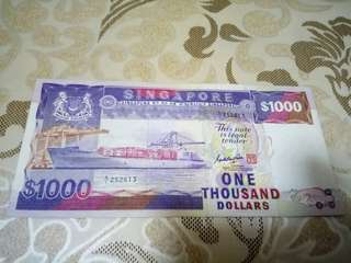 Ship series A1 $1,000 note