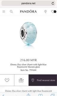 Pandora Disney Elsa's charm