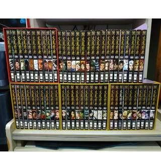 火鳳燎原#1-#58 (附四個書盒)  合售$800
