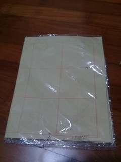 FREE Chinese Calligraphy Paper