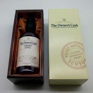 日版舊版 山崎 19年 Owner Cask 威士忌酒 Yamazaki Whisky