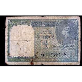1940年英屬印度政府(British India)英皇佐治六世像壹盧比(Silver Rupee)銀票