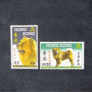 香港1970年狗年生肖郵票全套共兩枚