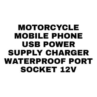 MOTORCYCLE MOBILE PHONE USB POWER SUPPLY CHARGER WATERPROOF PORT SOCKET 12V