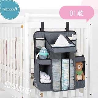 ❣️必買神器-美國dexbaby 嬰兒床尿片雜物置物掛袋 (🏅一般所有嬰兒床合用)👍🏻