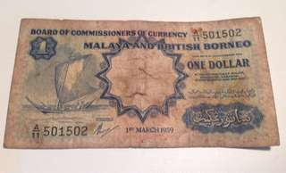 Malaya one dollar 1959 waterlow sons