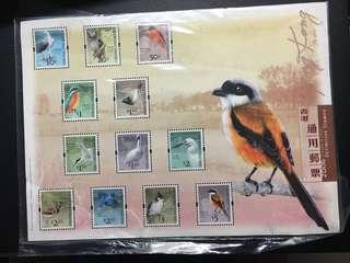 香港通用郵票 雀鳥版 小全張 郵片